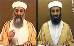 Osama Bin Laden Comparison 2007